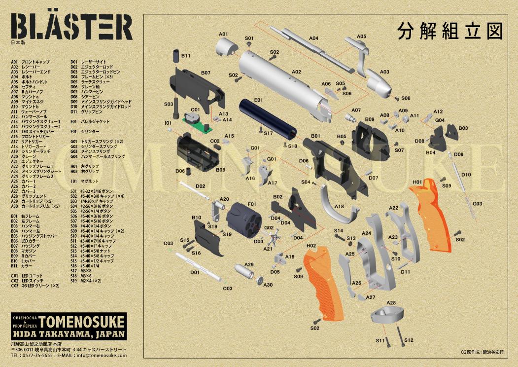 /Sound blaster 4170 :: creative sound blaster audigy 2 zs ...